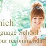 ヨーロッパ系の友達も作れて英語力も総合的に伸ばせる!人気急上昇中のケンブリッジ英語検定対策に定評のある語学学校はどこ?
