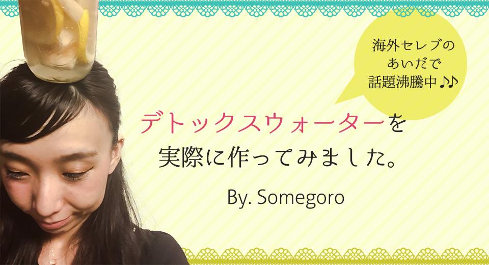 someno-kv