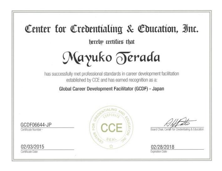 Certificate GCDF