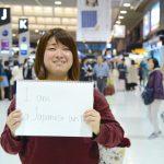 【ユーは自国のなにが好き?】カタコト英語で外国人に突撃取材 in 成田空港